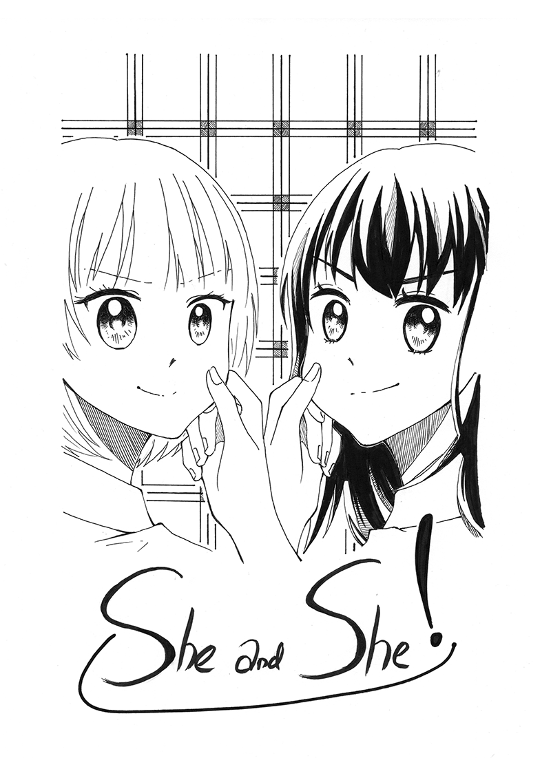 KMI Mangaka Fire V : She and She