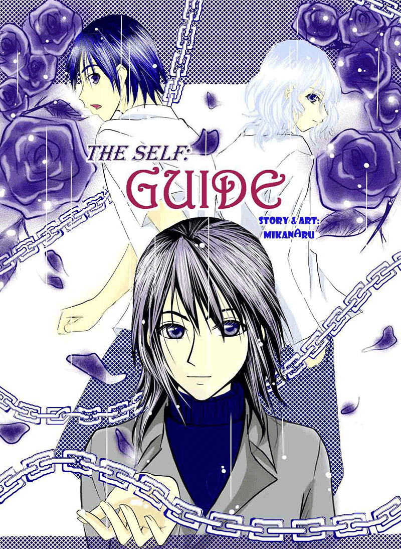 The Self : Guide